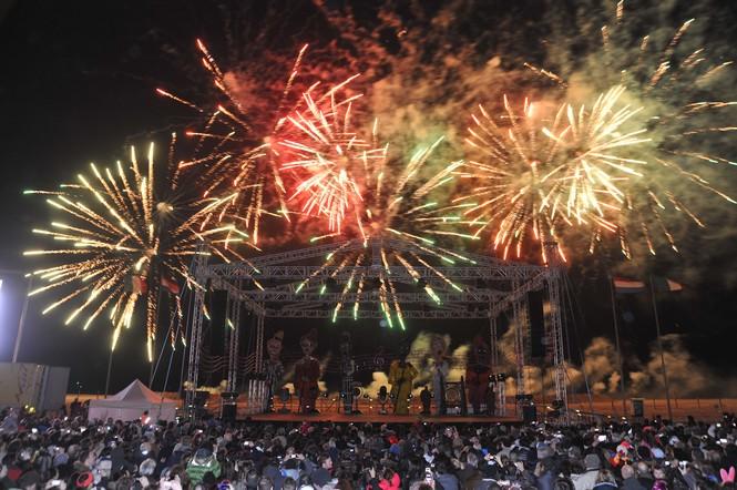 Inaugurazione Carnevale 2014 (2° parte)